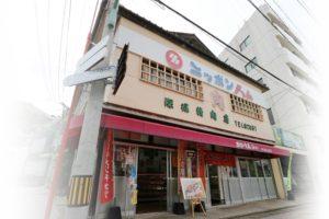 長崎和牛カウベル深ぼり店舗