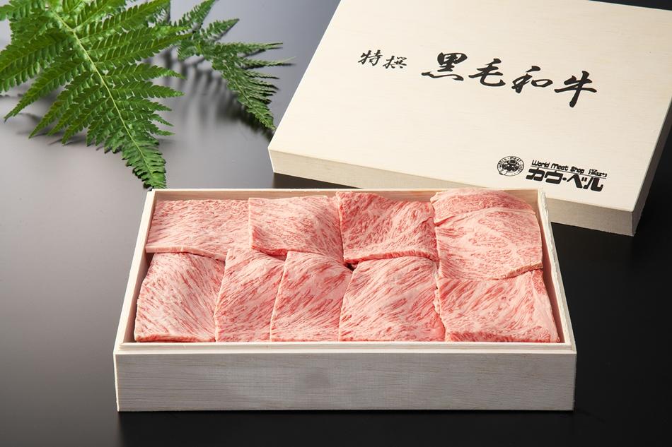 長崎和牛肩ロース焼肉(厚切)